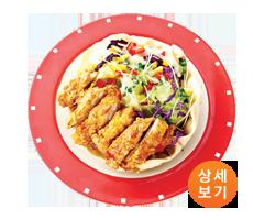 닭살샐러드-1
